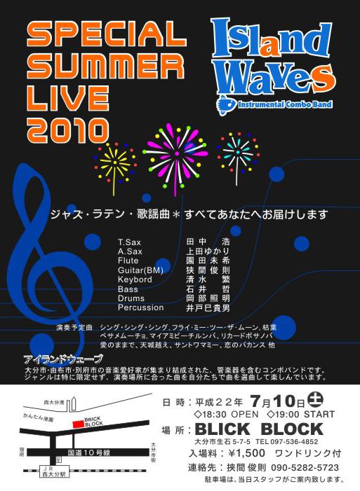 Live01_2